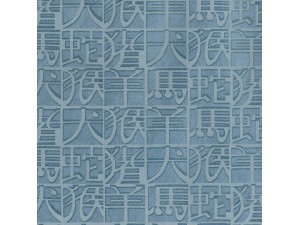 Papel pintado Missoni Home Wallcoverings 02 Horoscope 10102