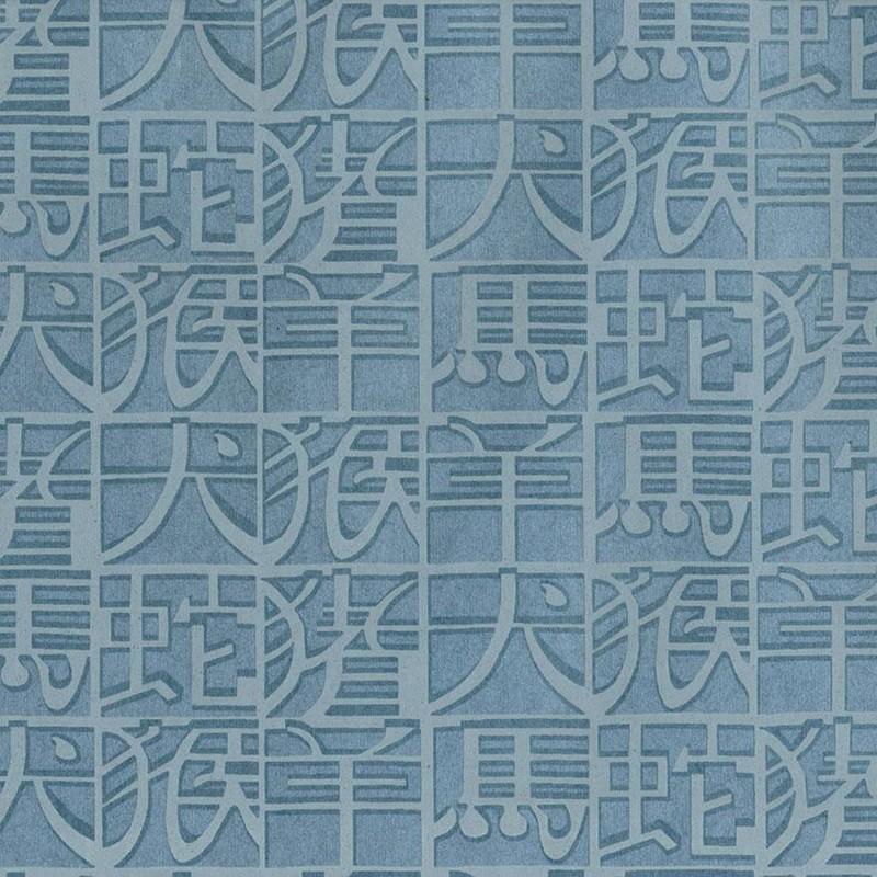 Papel pintado Missoni Home Wallcoverings 02 Horoscope 10102